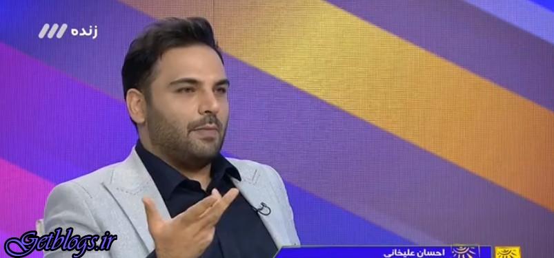 توضیحات «احسان علیخانی» در مورد ماجرای موسسه ثامن الحجج