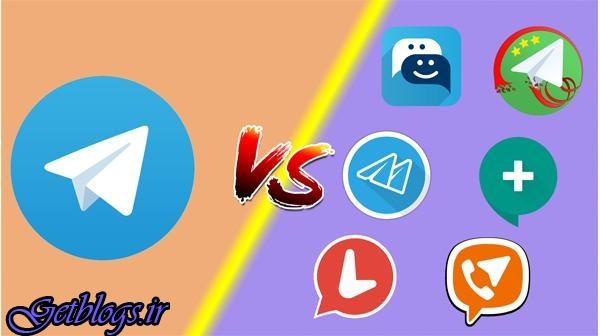 چرا از نسخه های غیراصلی خبر رسان تلگرام استفاده نکنیم؟