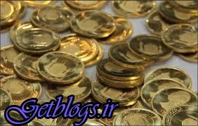 یورو ۹۳۸۹ تومان ، سکه به دومیلیون و ۸۷۳ هزار تومان رسید