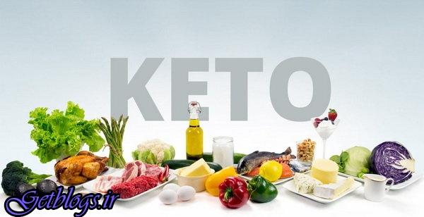 تاثیر رژیم غذایی کتوژنیک بر خطر مبتلا شدن به دیابت