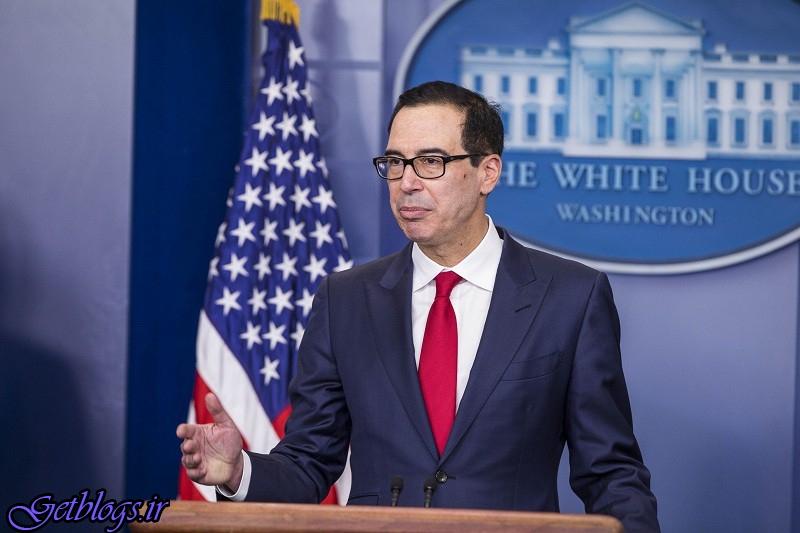 ممکن است تحریمهای اولیه و ثانویه علیه کشور عزیزمان ایران را احیا کنیم / وزیر خزانهداری آمریکا