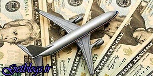دريافت ارز در قبال ارائه كارت پرواز