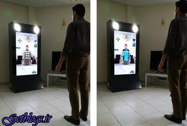 طراحی و ساخت آینه جادویی جهت اتاق پرو