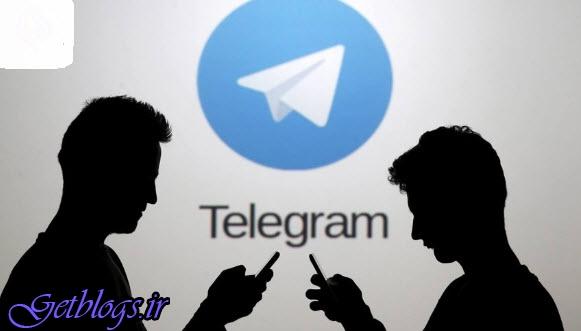 راه اندازی است ، تلگرام&quot، مدیر خبر رسان سروش هم روی گوشی اش&quot