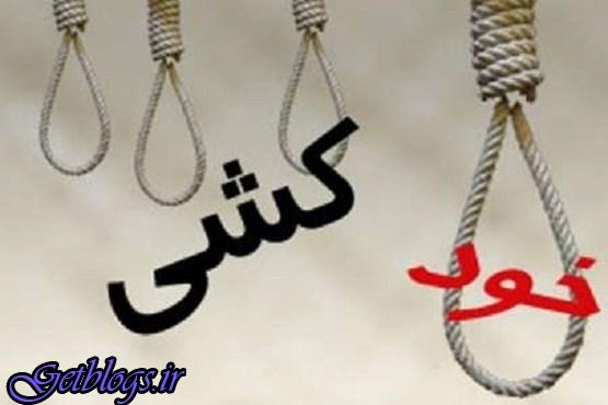 عکس + خودکشی عامل شهادت مامور پلیس