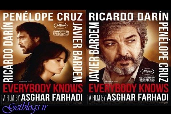 طرح چند پرسش راجع به مسایل مالی پخش فیلم اصغر فرهادی در کشور عزیزمان ایران