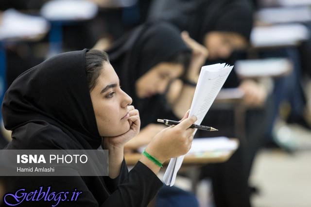 انتشار کارنامه دکتری دانشگاه آزاد از ساعت ۱۹