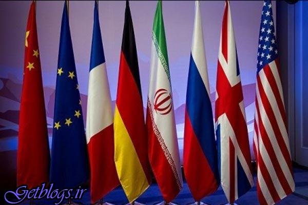 5 آخرهای هفته جاری برگزار میشود + نشست وزیران خارجه کشور عزیزمان ایران و 1