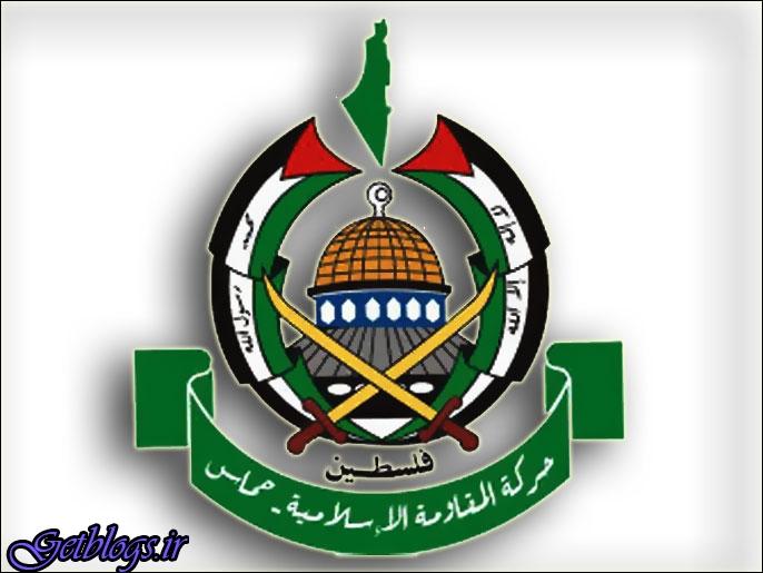 استقبال حماس از قطعنامه شرکت ملل در مورد قدس