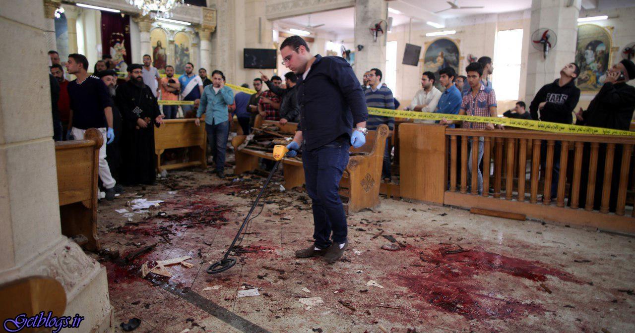 محاکمه «داعشیهای مجلس» شروع شد