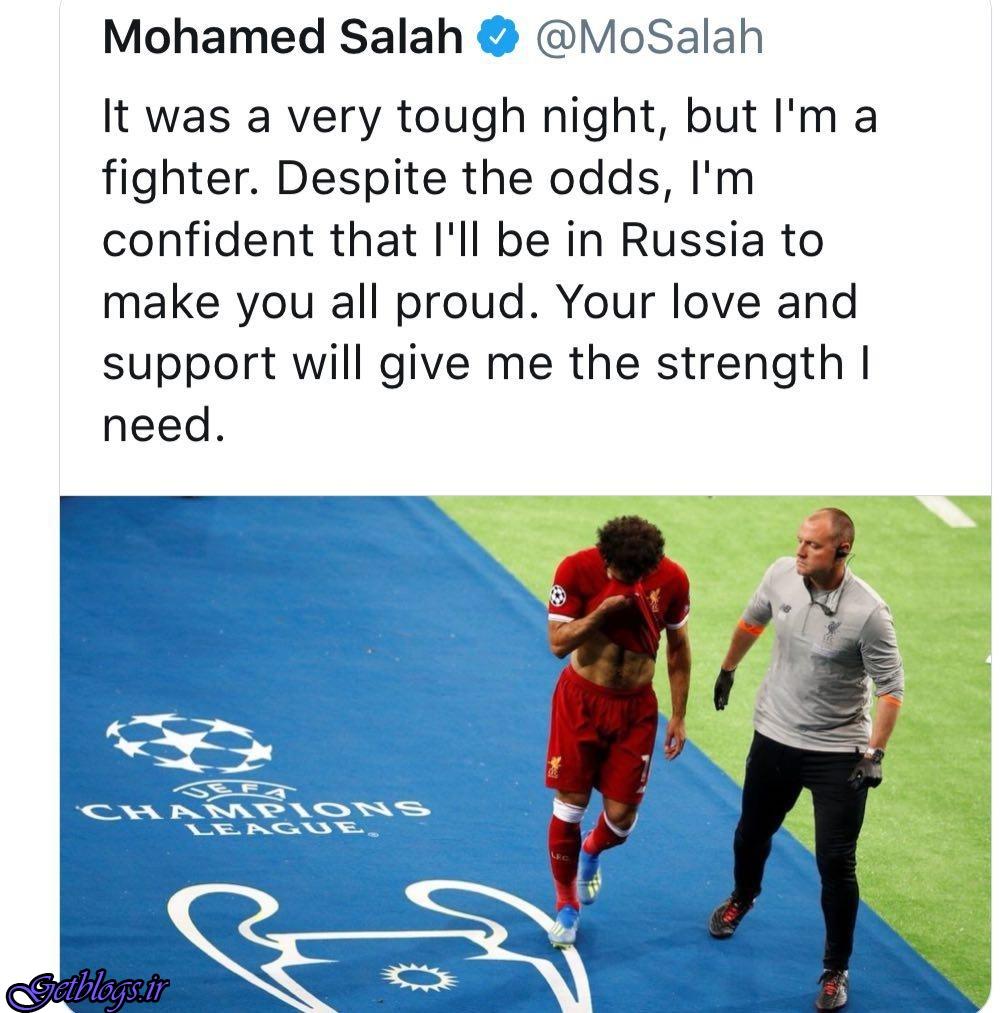 من یک مبارز هستم و به جامجهانی میرسم / محمد صلاح