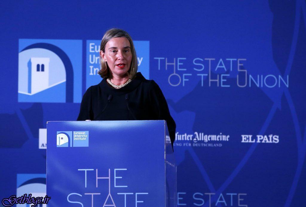 اتحادیه اروپا مصمم به حفظ برجام است / موگرینی