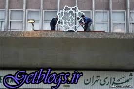 اسامی گزینههای شهرداری پایتخت کشور عزیزمان ایران